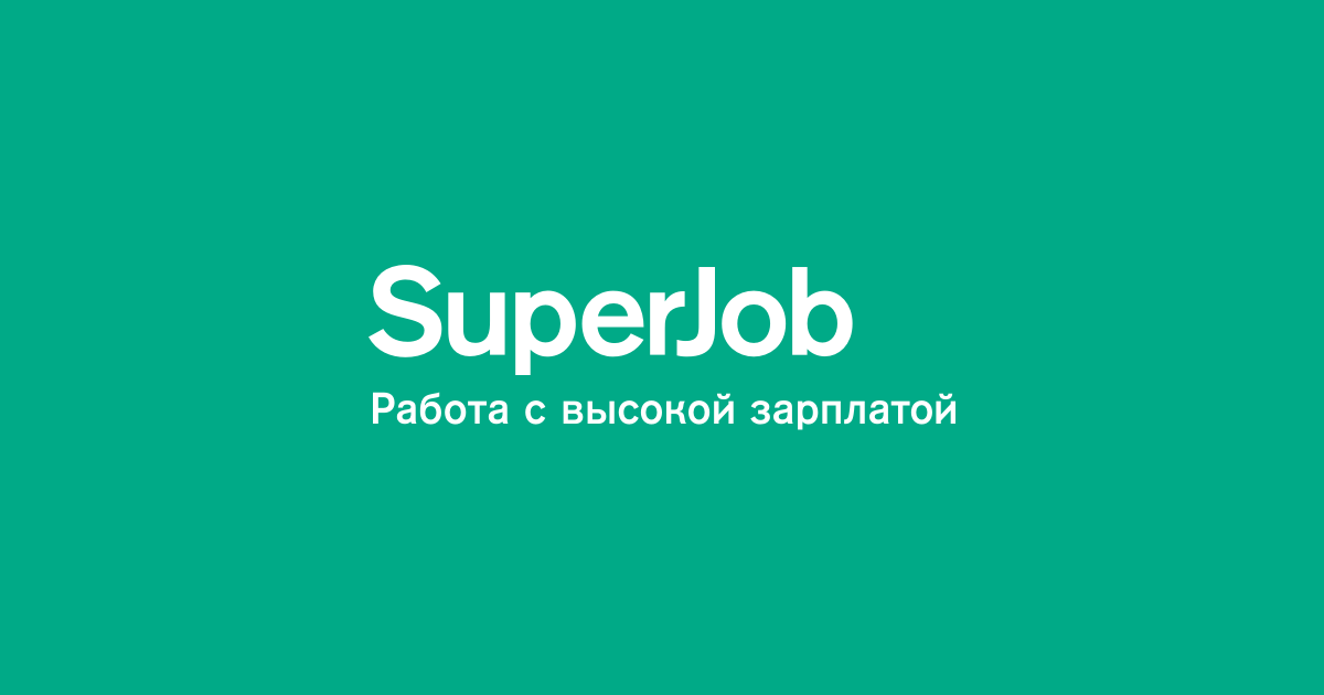 работа в москве бухгалтер бюджетной организации