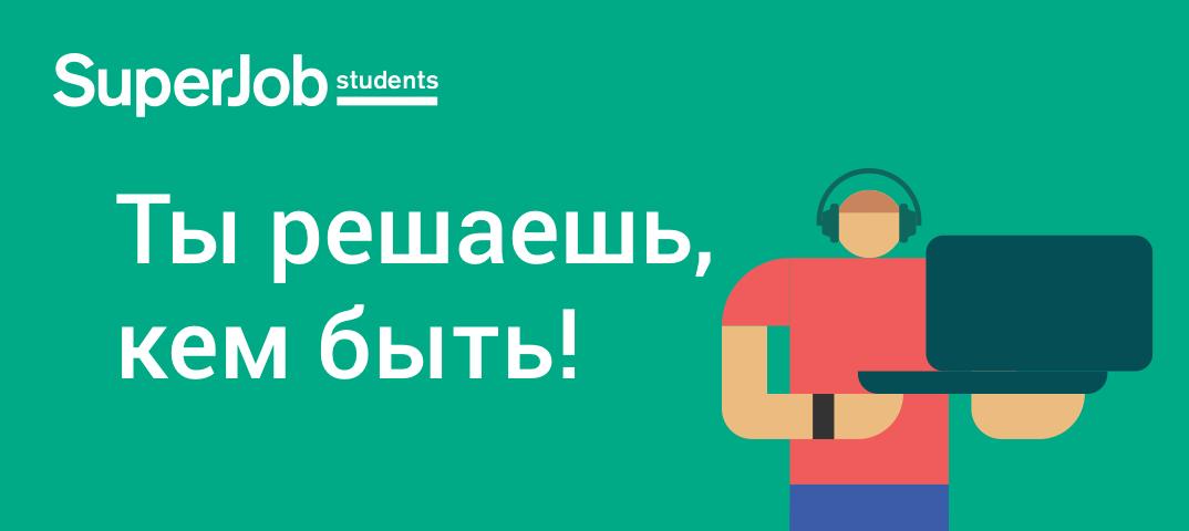 Помощь студентам дать объявление санкт-петербург подать объявление о продаже медикамента