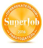 Привлекательный работодатель 2016